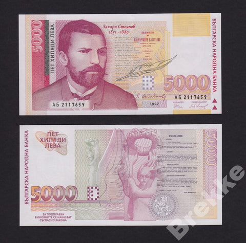 banknote of Bulgaria 5000 Leva in UNC condition