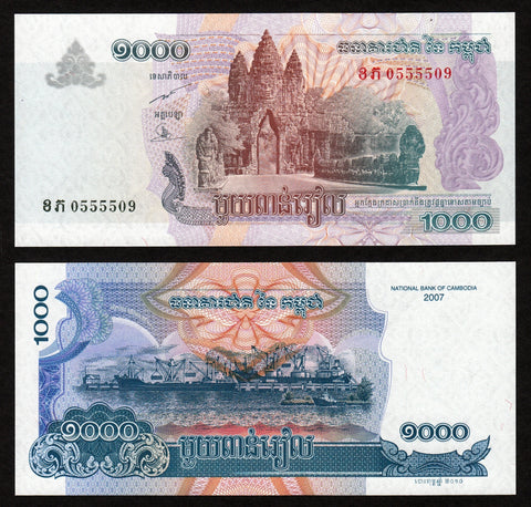 banknote of Cambodia 1000 Riels in UNC condition