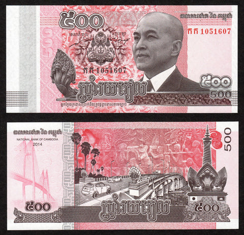 banknote of Cambodia 500 Riels in UNC condition