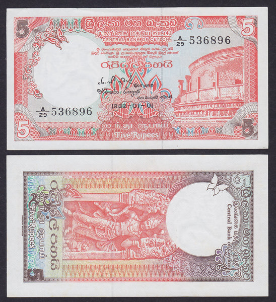banknote of Ceylon 5 Rupees in UNC condition