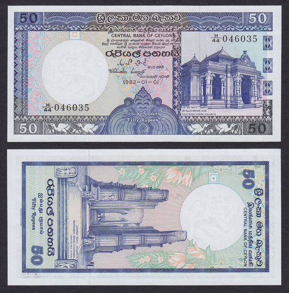banknote of Ceylon 50 Rupees in UNC condition