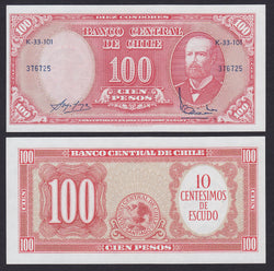 banknote of Chile 10 Centesimos on 100 pesos in UNC condition