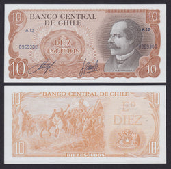 banknote of Chile 10 Escudos in AU condition