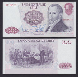 banknote of Chile 100 Pesos in UNC condition