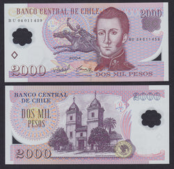 banknote of Chile 2000 Pesos in UNC condition