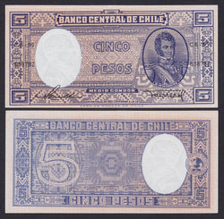 banknote of Chile 5 Pesos in EF condition
