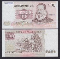 banknote of Chile 500 Pesos in EF condition