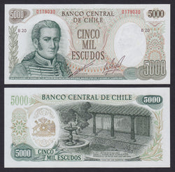 banknote of Chile 5000 Escudos in UNC condition