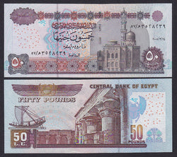 """banknote of  Egypt 50 Pounds  in UNC condition"""