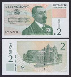 banknote of Georgia 2 Lari in UNC condition