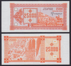 """banknote of  Georgia 25000 Kuponi  in UNC condition"""