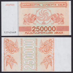banknote of Georgia 250000 coupon in UNC condition