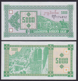 """banknote of  Georgia 5000 Kuponi  in UNC condition"""