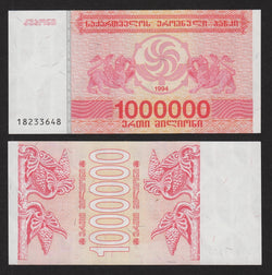 banknote of Georgia 1000000 (Laris) in UNC condition