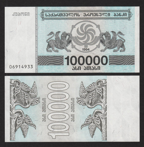 banknote of Georgia 100000 (Laris) in UNC condition