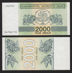 banknote of Georgia 2000 (Laris) in UNC condition