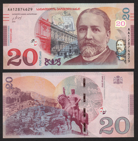 banknote of Georgia 20 Laris in UNC condition