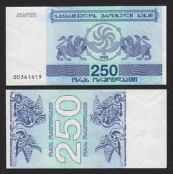 banknote of Georgia 250 (Laris) in UNC condition