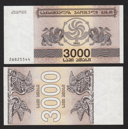 banknote of Georgia 3000 (Laris) in UNC condition