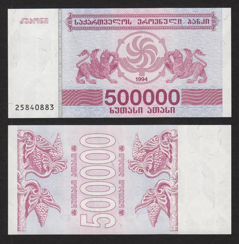 banknote of Georgia 500000 (Laris) in UNC condition