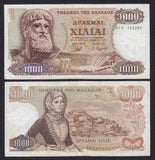 Greece 1000 Drachmaι 01.11.1970  , P198a