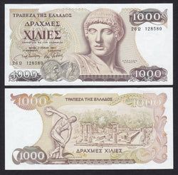 Greece 1000 Drachmaes 1987, P202a