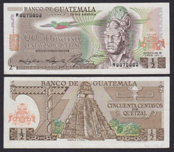 """banknote of  Guatemala  0,5 Quetzal  in EF condition"""