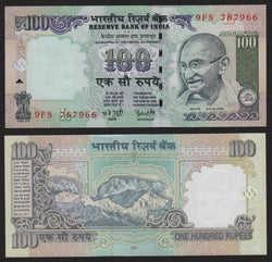 banknote of India 100 Rupees in UNC condition