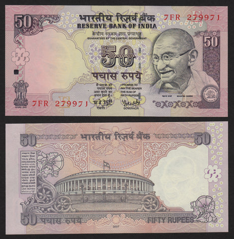 banknote of India 50 Rupees in UNC condition