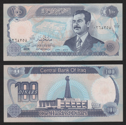 banknote of Iraq 100 Dinars in UNC condition