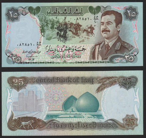 banknote of Iraq 25 Dinars in UNC condition