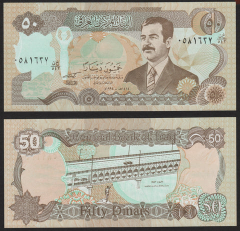 banknote of Iraq 50 Dinars in UNC condition