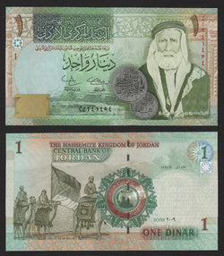 banknote of Jordan 1 Dinar in UNC condition