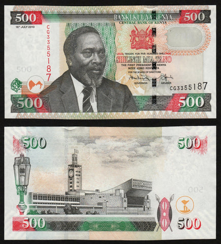 banknote of Kenya 500 Shillings in UNC condition