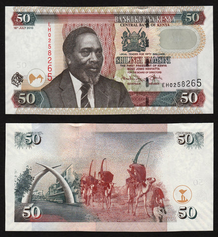 banknote of Kenya 50 Shillings in UNC condition