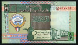 banknote of Kuwait 0,5 Dinar in UNC condition