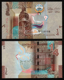 banknote of Kuwait 1/4 Dinar in UNC condition