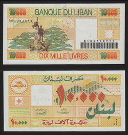 banknote of Lebanon 10000 Livres in UNC condition