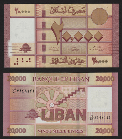 banknote of Lebanon 20000 Livres in UNC condition