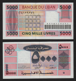 banknote of Lebanon 5000 Livres in UNC condition