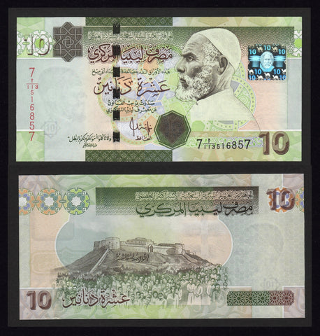 banknote of Libya 10 Dinars in UNC condition