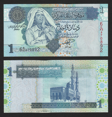 banknote of Libya 1 Dinar in UNC condition