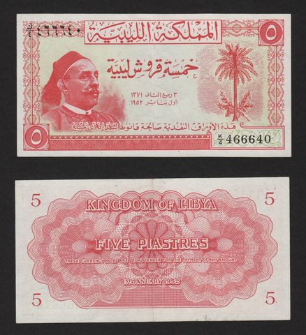 banknote of Libya 5 Piastres in VF condition