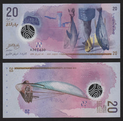 banknote of Maldives 20 Rufiyaa in UNC condition