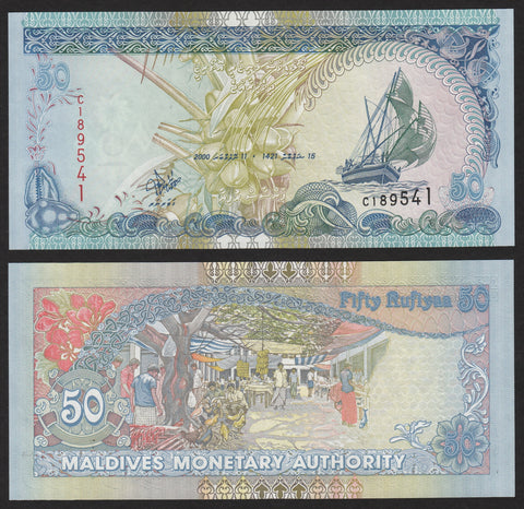 banknote of Maldives 50 Rufiyaa in UNC condition