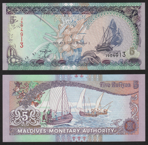 banknote of Maldives 5 Rufiyaa in UNC condition