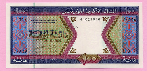 banknote of Mauritania 100 Ouguiya in UNC condition