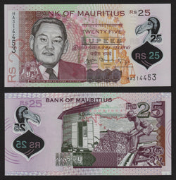 banknote of Mauritius 25 Rupees in UNC condition