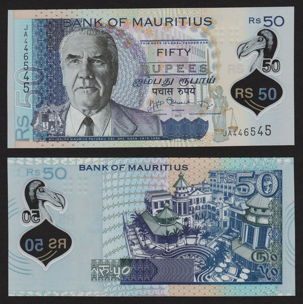banknote of Mauritius 50 Rupees in UNC condition