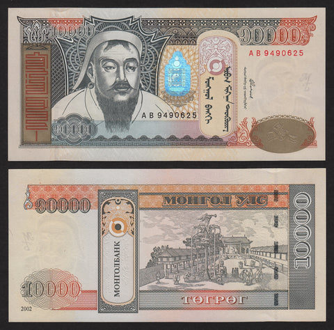 banknote of Mongolia 10000 Tugrik in UNC condition